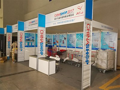 2nd-4th Nov,2017,YIRUNDA attended the CHINASHOP exhibition